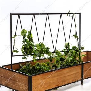 Шпалера для растений 57-932